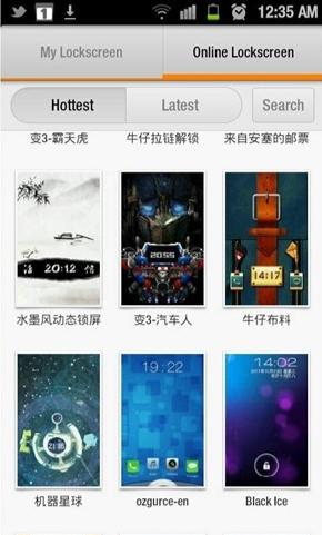 Download MiLocker Android App